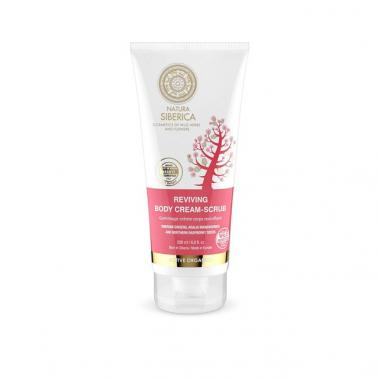 Reviving Body Cream Scrub - Natura Siberica